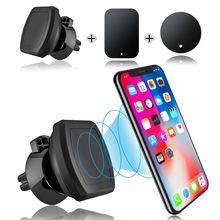 OUDNEAS Car Phone Holder Air vent Magnetic for Phone in Car Mobile Phone Holder Stand All Phone Universal Smartphone Holder