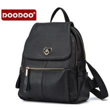 DOODOO 2019 large capacity female simple Korean leisure travel bag leather waterproof leather bag school black girl backpack