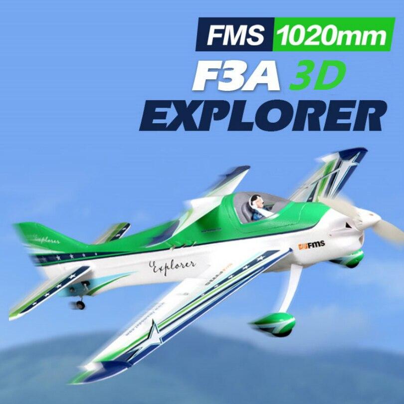 Oyuncaklar ve Hobi Ürünleri'ten RC Uçaklar'de FMS RC uçak 1100MM 1.1M F3A Explorer akrobasi 3D yeşil 4CH 3S PNP dayanıklı EPO ölçekli Model hobi uçak uçak Avion küçük'da  Grup 1