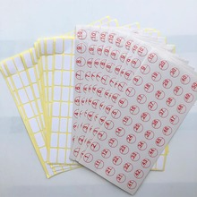50/112 Grids Diamond Painting Tools Storage Box Label Stickers Classification accessories