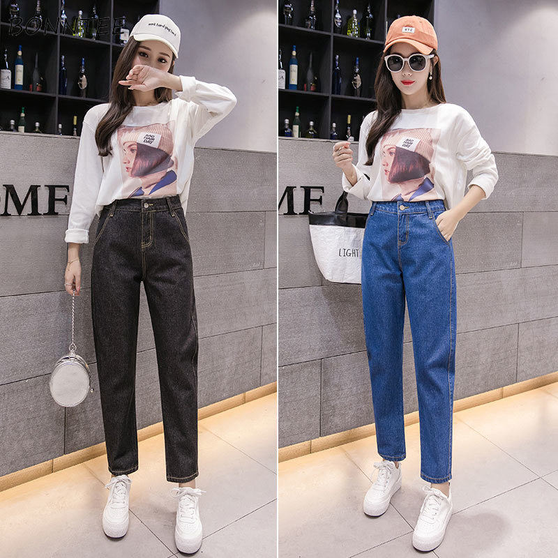 Jeans   Women High Waist Pencil Pant Demin Zipper Fly Womens Bottoms Trousers Simple All-match High Quality Spring Daily Pockets