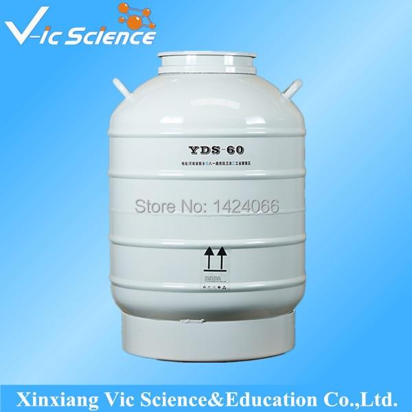 YDS-60B-210 60L Large diameter liquid nitrogen conatiner for storage specimen цена