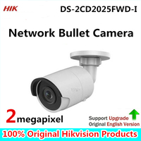 New English Version Free Shipping DS 2CD2025FWD I Replace DS 2CD2035 I 2MP Ultra Low Light