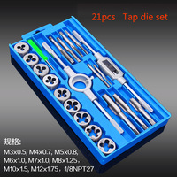 21PCS Tap die set, hardware tools, hand tap wrench, die holder, metric tap combination suit