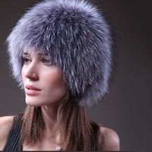 100% реальных серебряный цвет женщины трикотажные фокс меховую шапку женщина подлинная фокс шляпа натуральный мех глава теплее китай розничная оптовая продажа