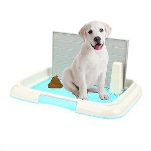 Image 2 - סריג כלב אסלה בסיר גור המלטת מגש פיפי סיר אסלה קל נקי שירותים לחיות מחמד חיות מחמד מוצר