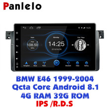 Panlelo Android 8.1 Car Stereo For BMW E46 4G RAM 32G ROM Octa Core IPS Touch Screen 9 Inch Head Unit Bluetooth Multiplayer