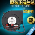 9733 turbo blower exhaust fan grill heater 12V1.2 1.8 2.4 2.7 2.94A