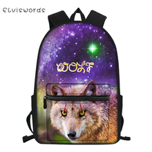 ELVISWORDS Children's School Backpack Cool Animal Design Pattern Students School Book Bags for Boys and Girls Travel Backpacks bad dog mr panda embossing boys and girls students bag backpacks school travel backpack famous brand cartoon bags 2016 new hot