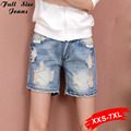 Mid Waist Washed Denim Shorts Oversize Hot Denim Shorts For Women Plus Size Feminino Big Plus Size Xxxl 3Xl 36 38 40 4XL 5XL 6XL