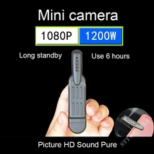 STTWUNAKE Mini camera DV 1080P Full HD Motion Detect Professional Digital cam Voice Video recorder Camcorder noise reduction