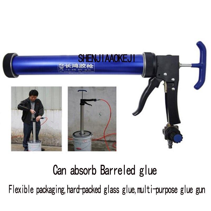 1PC AG-621 Pneumatic Glue Gun Suction Pneumatic Glue Gun Surtain Wall Glass Hollow Glass AB Bucket Mixing Handheld Glue Gun