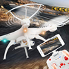 Remote Control Plane Electric Unmanned Aerial Vehicle Uav Four Axis Spacecraft Charging Add One Battery