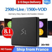 Leadcool S1 IP TV Box Spain Italia Germany UK Android 8.1 2+16G RK3229 Quad-Core IUDTV IPTV Subscription 1 Year PK X96Mini