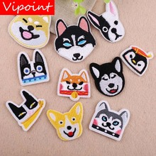 VIPOINT embroidery cats dogs patch car chick patches badges applique for clothing YX-147