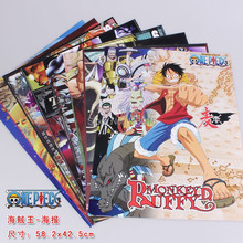 High Quality One Piece Poster (8 Pieces)