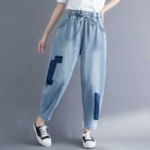 Ankle-Length Jeans Women Summer 2019 Casual Loose Trousers Drawstring Elastic Waist Pockets Washed Denim Jeans Pants недорго, оригинальная цена