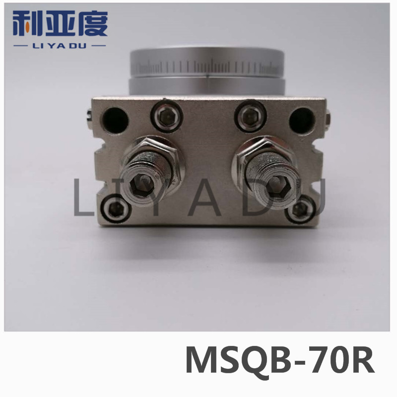 SMC type MSQB-70R rack and pinion type cylinder / rotary cylinder /oscillating cylinder, with a hydraulic buffer MSQB 70R cdra1bsu50 180c smc orginal rack and pinion type oscillating cylinder rotary cylinder