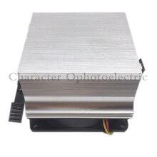 2PCS Aluminium Heat Sink Cooling  12V Fan 20W 50W 100W LED chip High Power Led Light aluminum plate with 12v fan for high power led diy aluminium heat sink cooling fan driver for 50w 100w 150w 200w led light