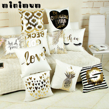 NEW 45*45cm Super Soft Pineapple Love Letters Bronzing Hot Silver Pillow Sets Of Cotton And Linen Car Sofa Cushions