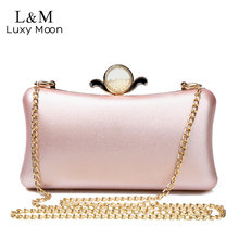 aebe7da306 Gold Pearl Clutch Promotion-Shop for Promotional Gold Pearl Clutch ...