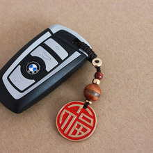 Original handmade car key ring pendant pure copper blessing card retro Chinese style chain bag