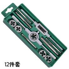 12PCS Tap & Die Set M3~M12 Straight Flute Hand Tap wrench Die wrench Holder Car Motorcycle Maintenance tools Tap Die Tools Kit
