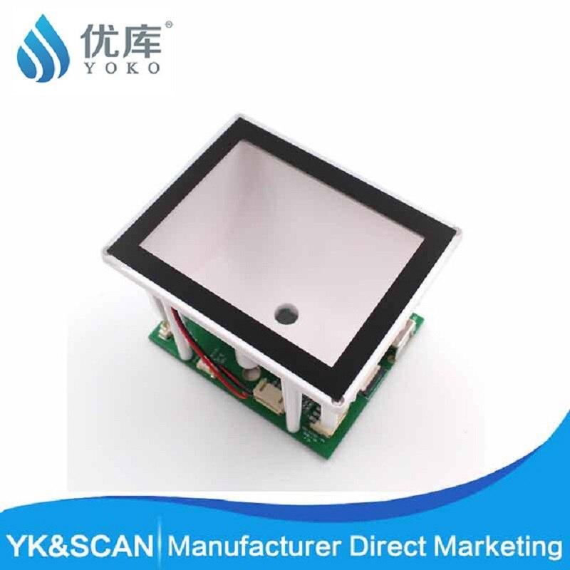 Frete Grátis USB de Controle De Acesso Wiegand RS232 RS485 USB Com Virtual 2D Scanner de Varredura De Código De Barras Módulo Incorporado Quiosque Dispositivo