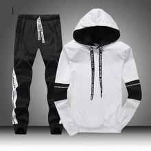 Черно-белые мужские толстовки с капюшоном, Модный комплект, Осенний брендовый Повседневный Спортивный костюм, мужской спортивный комплект из двух предметов, Лоскутная Толстовка с капюшоном и штаны, мужской костюм