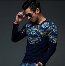 New Spring Autumn Casual Men T shirt High Quality Men O neck Long Sleeved t shirt