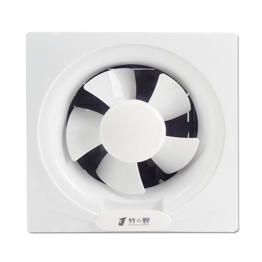2pcs zhuye apb200 8 ventilation fan bathroom kitchen wall