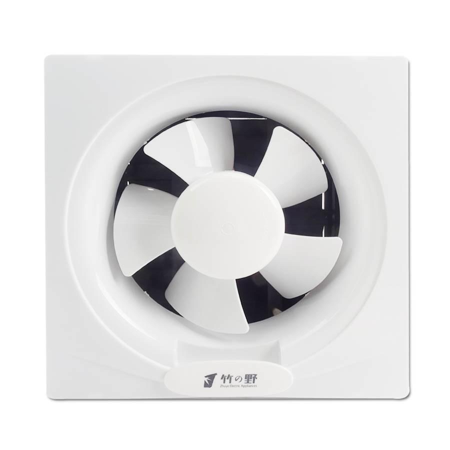 2pcs zhuye apb200 8 ventilation fan bathroom kitchen wall window mounted exhaust fan