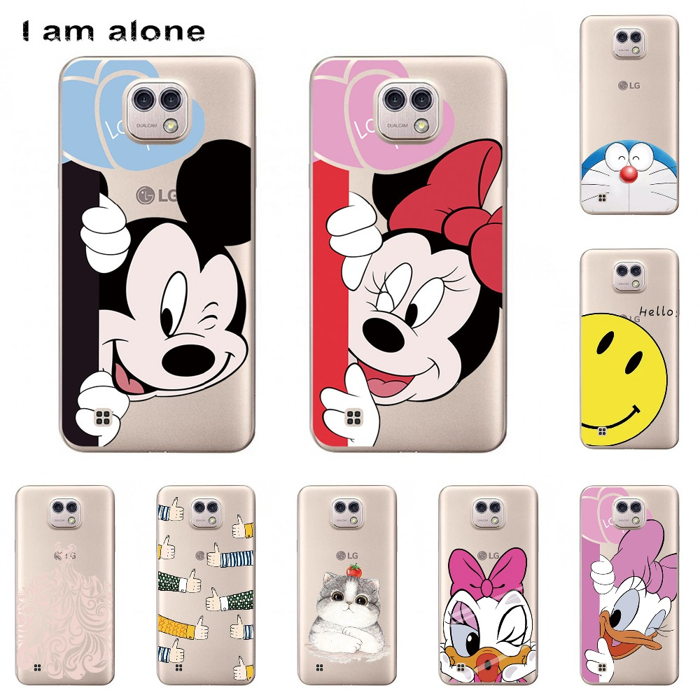 I am alone Phone Cases For LG X Cam Mobile Solf TPU Colorful Hollow Pattern Fashion Cute Animal Back Bags For LG K580 Cellphone