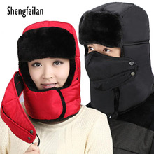 Winter Mens Fur Hats Outdoor Earflap Keep Warm Snow Caps Women Cap Face Mask Cycling Hat Ski