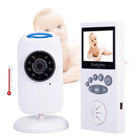 Baby Monitor Camera Night Vision 2.4 Inch LCD Walkie Talkie Bebe Baby Phone Nanny Music Intercom Intercomunicador Video Bebe