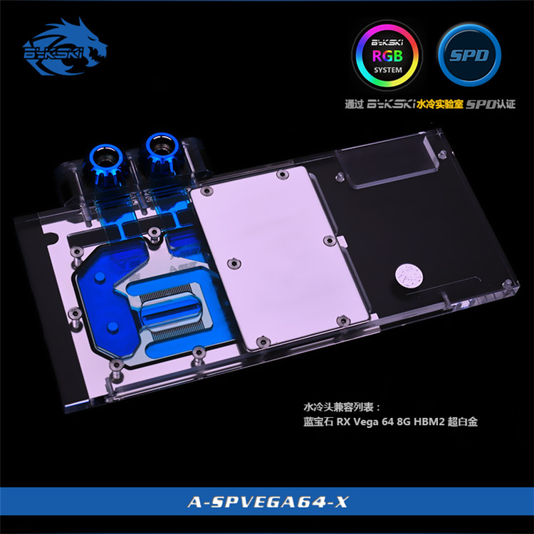 Bykski A-SPVEGA64-X GPU Water Cooling Block for Sapphire Nitro+ RX Vega 56 64 8G HBM2 bykski water block use for sapphire nitro radeon rx vega 64 8gb hbm2 11275 03 40g full cover gpu copper block radiator rgb