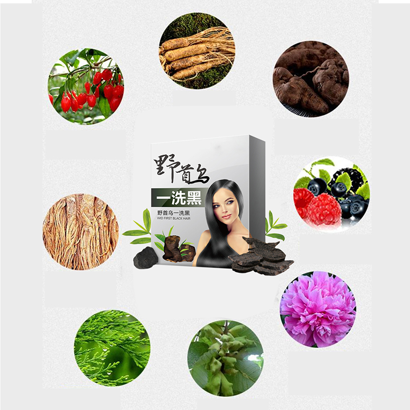 Aliexpress Buy Natural Pure Plants Ingredient No Side Effects