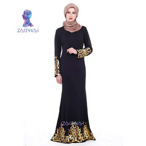 New Fashion Embroidery Muslim Women s Cardigans Women Abaya Middle East  Ramadan Muslim Islamic Cardigan Dresses d516016575f4