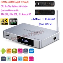 4K Uitra HD HIMEDIA Q5 PRO Hi3798CV200 Smart Android 5.1 TV Box 2GB / 8GB Support DTS Dolby Play Store Kodi 16.0 UHD Set Top Box