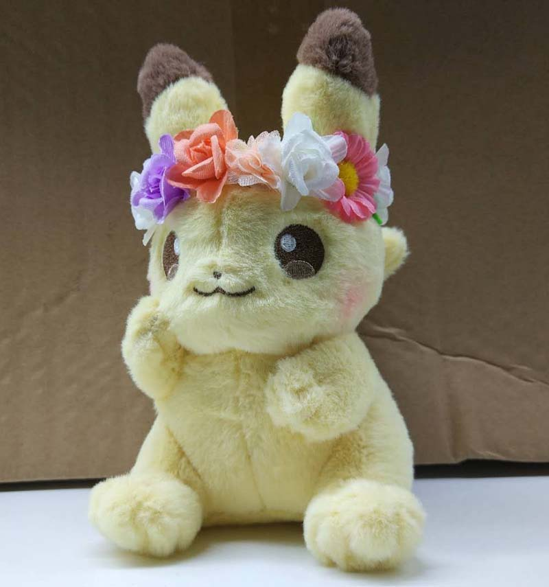 New Japan pokemon Eievui/'s Easter Eevee Stuffed Plush Doll Toy