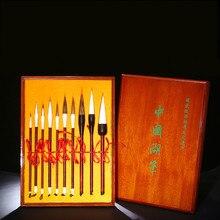 10 шт./компл. Высококачественная кисточка для китайской каллиграфии набор ручек шерстяная и фиолетовая кроличья шерсть кисть для китайской живописи набор Изысканная подарочная коробка