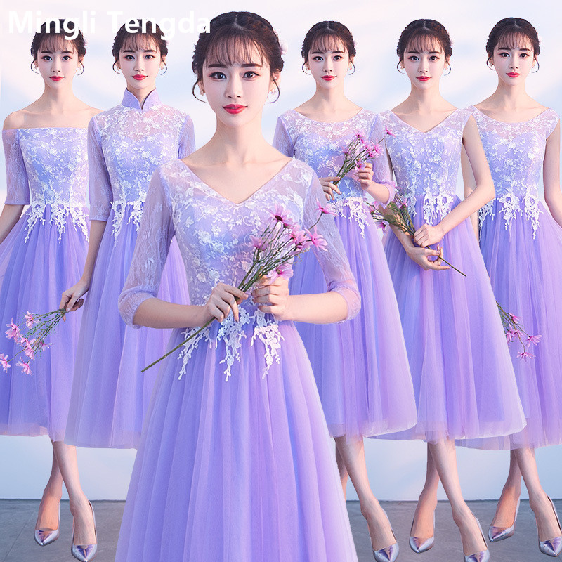 2018 New Purple Tulle Boat Neck Bridesmaid Dresses Off Shoulder Tea length With Sleeves Lace Graduation Prom Party Gown Vestidos