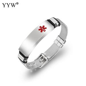YYW Medical Alert Id Bracelet
