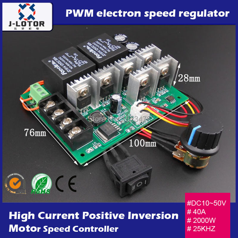 Dc10 50v pwm electron speed regulator with positive for Dc motor brushes function