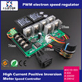 DC10-50V PWM Electron Speed Regulator with Positive Inversion Function Switch 40A DC Brush Motor Controller