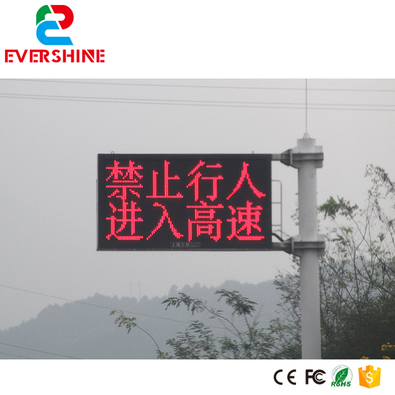 Silan 10mm P10 RG double color led module high brightness high quality highway traffic information led display screen p7 outdoor dip full color led panel display module high resolution high brightness high refresh high quality