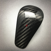 1pcs Car Gear Shift Knob Protector For AUDI A6 S6 C7 A7 S7 2015 2017 Carbon Fiber