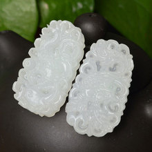 Natural Afghan white jade dragon and phoenix pendant Ethnic wind jade auspicious jewelry men and women couples gifts free rope