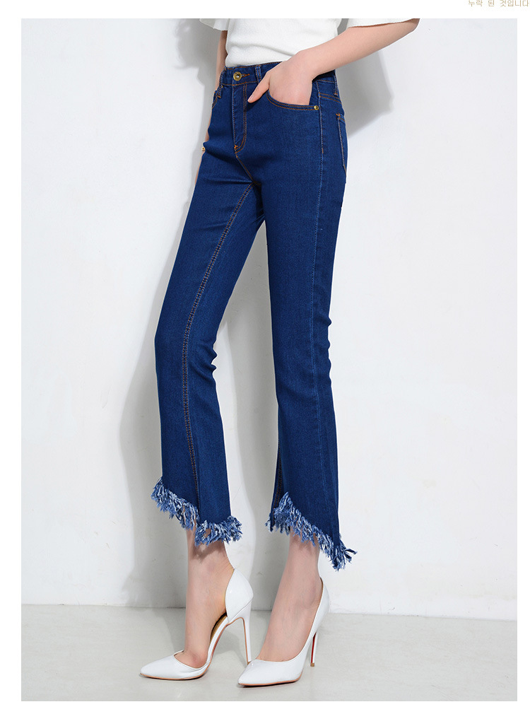 Affordable Jeans For Women