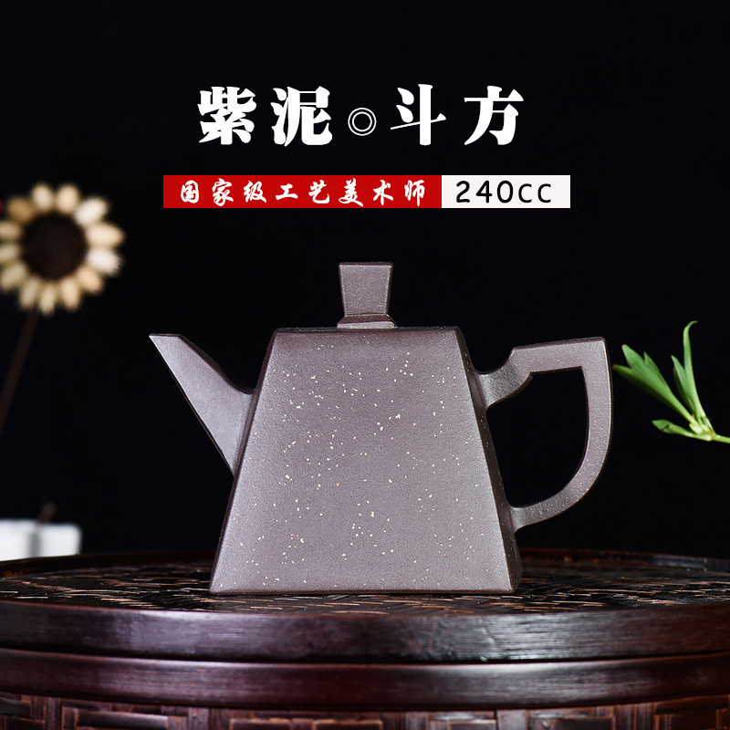Teapot Famous Full Manual Teapot Tea Set Gift Manufactor Generation Deliver Goods Raw Ore Purple Mud Spreading Bucket KettleTeapot Famous Full Manual Teapot Tea Set Gift Manufactor Generation Deliver Goods Raw Ore Purple Mud Spreading Bucket Kettle